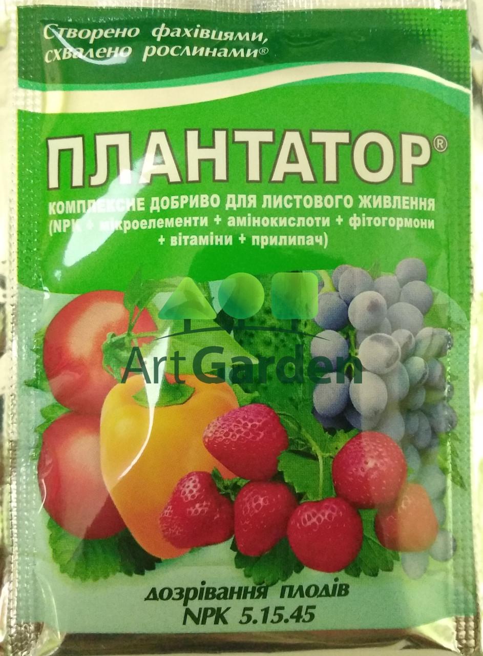 Плантатор дозрівання плодів (NPK 5.15.45) 25г