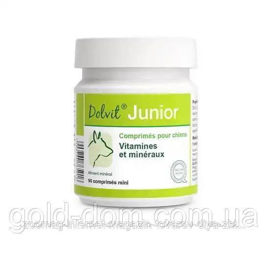 """Витамины и минералы для правильного развития мышечной массы у щенков """"Dolvit Junior"""" 90табл., Dolfos™"""