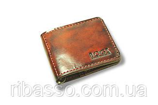 Зажим для денег кожаный «Cosmos» P8M1M6S1