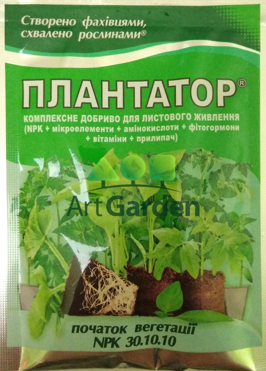 Плантатор початок вегетації (NPK 30.10.10) 25г
