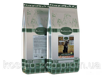 Сухой корм для собак Baskerville Adult Large Breed для крупных пород, 20 кг
