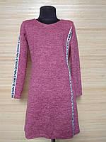 Модное платье-туника подросток р.128-146 фрез
