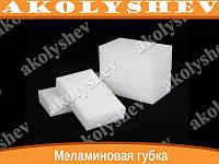 Меламиновая губка, чистка без химии - 1,5см