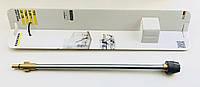 Копье в сборе (400мм) для Bosch New, Black & Decker, Makita, MacAllister, фото 1