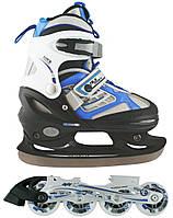 Роликовые коньки Nils Extreme NH618A 2 в 1 Size 30-33 Blue, фото 1
