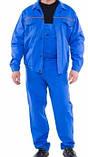 Костюм рабочий Гарант, куртка, полукомбинезон, фото 2