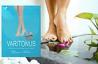 Varitonus - Капсулы с масляным экстрактом от варикоза (Варитонус)