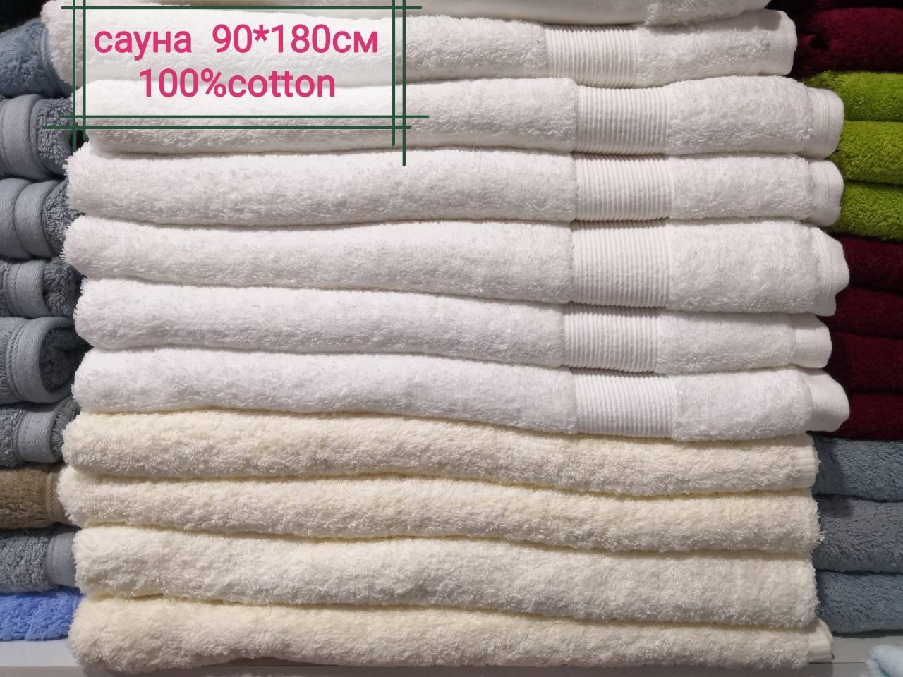Полотенце хлопоковое Сауна 90х180