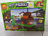 Конструктор My world 33137 от ТМ LELE