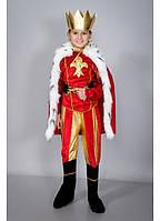 Детский карнавальный костюм Король / Королева
