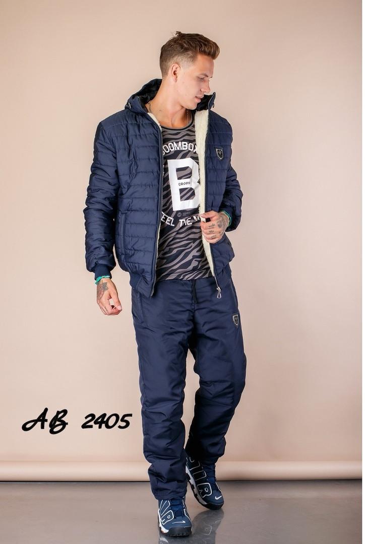 Теплый мужской костюм куртка и штаны плащевка стеганый 48 50 52 54