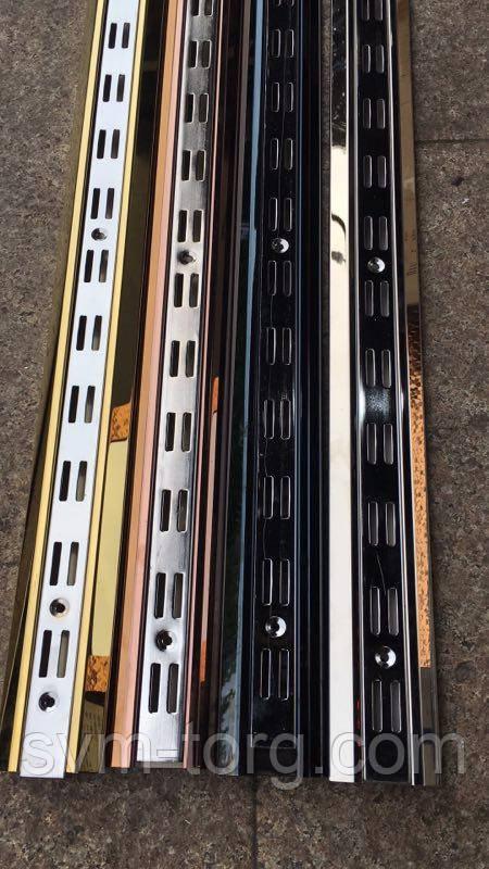 Рейка профиль настенный в металлическом корпусе