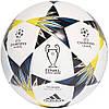 Мяч футбольный Adidas Finale Kiev Top Training FIFA CF1204 бело-сине-желтый, размер 5