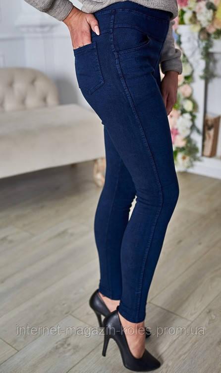 Синие джинсовые лосины Золото