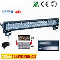 Led прожектор (светодиодная фара) 144W 12-24V