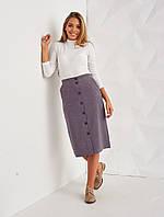 Классическая женская юбка ниже колен лиловая