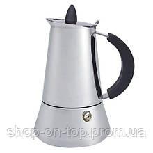Гейзерная кофеварка Maestro MR-1668-4 400 мл Серебристый