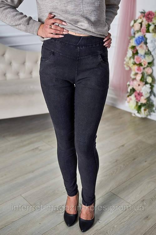 Синие джинсовые лосины Золото, фото 2