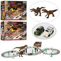 Автотрек с машинками и динозаврами, 37 деталей
