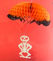 """Бумажный подвесной декор к Хэллоуин """" Скелет на парашюте"""""""