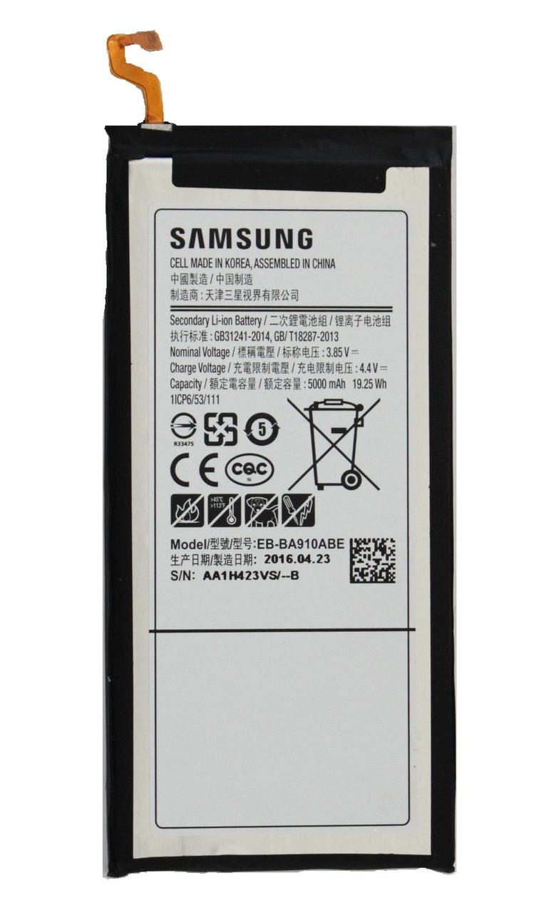 Аккумулятор  EB-BA910ABE 5000mAh к телефону Samsung A9 Pro SM-A910F