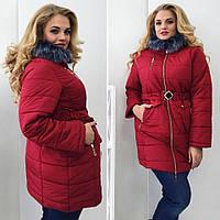 Женское зимнее пальто на меху