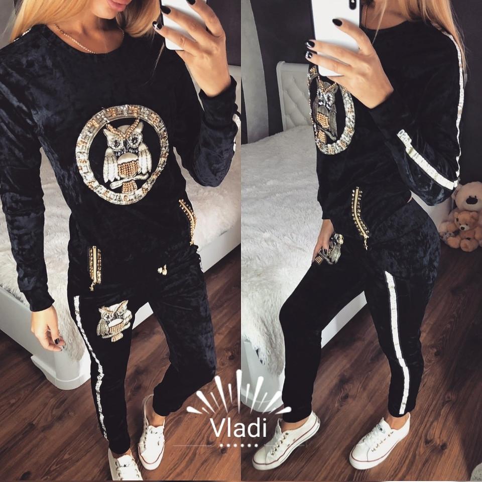 1ea9586b Женский спортивный костюм велюровый с камнями Турция - Интернет-магазин