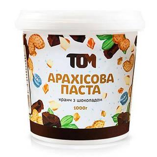 Арахісова паста кранч з шоколадом, 1000г