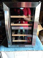 Винный холодильник Klarstein 10011580