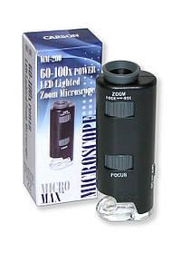 Микроскоп Carson Micro Max 60-100х