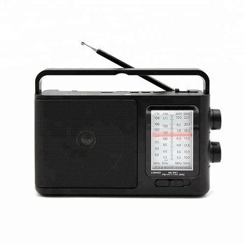 Радиоприемник ICF-F20BT