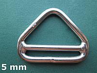 Нержавеющее треугольное кольцо с перемычкой, 5 мм