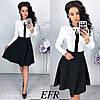 Платье / креп-вискоза, костюмная ткань / Украина 50-316