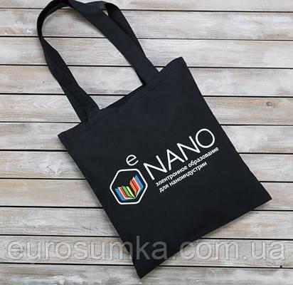 Промо-сумка из болоньи с вашим лого