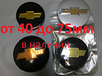 Колпачки на диски Chevrolet от 40 до 75мм много редких