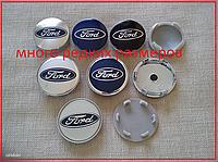 Колпачки на диски Ford ОТ 40 ДО 75ММ