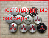 Колпачки на диски Mitsubishi от 40-75 мм