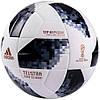 Детский футбольный мяч Adidas Telstar Top X in box CD8506 бело-серый, размер 4