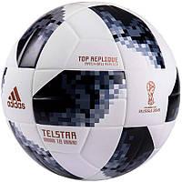 Детский футбольный мяч Adidas Telstar Top X in box CD8506 бело-серый, размер 4, фото 1