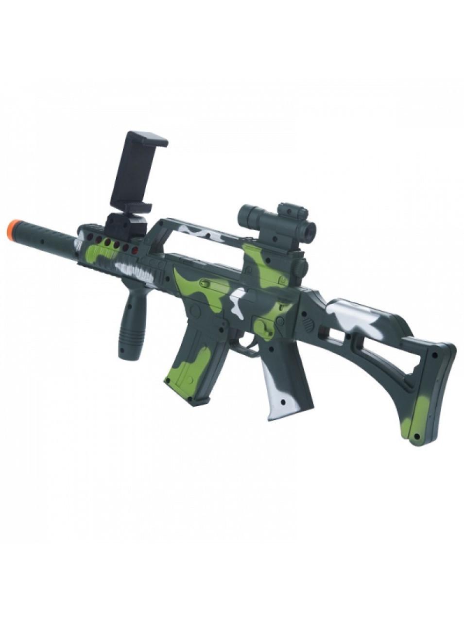 Игрушечный автомат дополненной реальности AR GAME GUNAR-805 Черно-зеленый (gr006615)