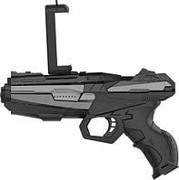Игровой автомат AR GAME Gun G9 Черный (GG05), фото 1
