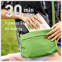 Сумка для прогулок. Go-go bag
