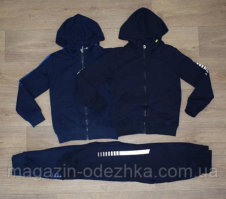 """Спортивный костюм для мальчика 8-10-12-14-16 лет """"F&D Kids""""Венгрия, фото 2"""