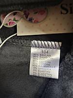 Лосины на меху для девочек оптом, Sincere,80-110 рр.,арт.LL-2421, фото 7
