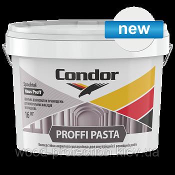 Вологостійка акрилова шпаклівка Condor Haus Proff Proffi Pasta 16кг