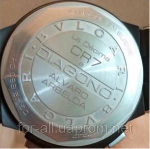 Наручные швейцарские часы Bvlgari. Именные часы