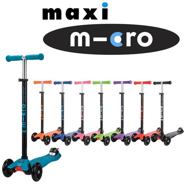 Самокаты Micro Maxi Classic (от 3 до 12 лет)