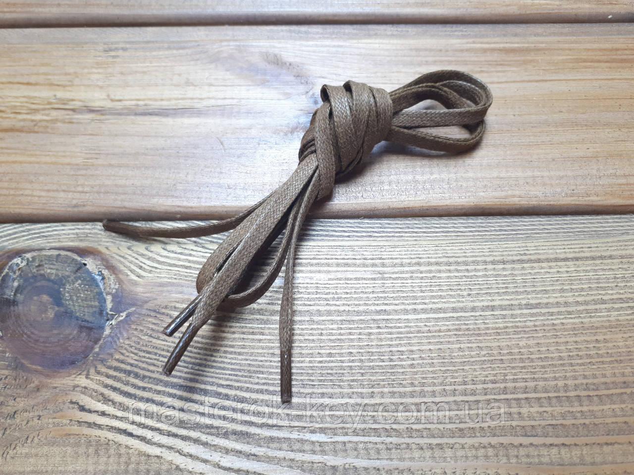 Шнурки обувные плоские с пропиткой 100см цвет светло коричневый 022 (2.5)