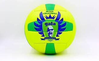 Мяч волейбольный GALA VB-5117 (PVC, №5, 3 слоя, сшит вручную)