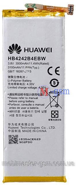 Аккумуляторы для мобильных телефонов Хуавей